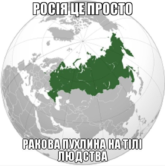 Россия возглавила Совбез ООН - Цензор.НЕТ 5988