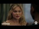Плащ и Кинжал 1x05 Промо