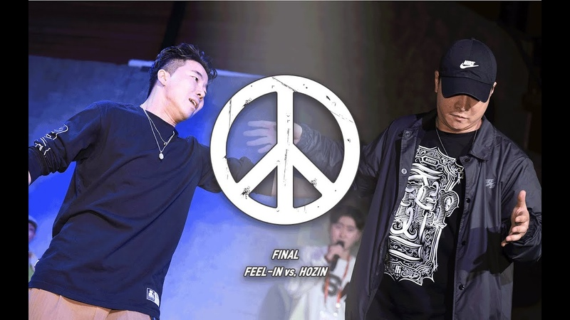 Feel-in vs. Hozin - Final @AF1 DANCE BATTLE BATTLE IS OVER - SOLO EDITION