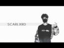 SCARLXRD - AVENUES (Lyrics)