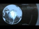 3D-модель полой земли (Русская озвучка) (Как личинка геолога хочу блевать от этого)