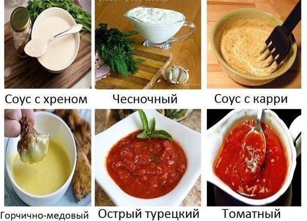 Рецепт свекольника холодного в мультиварке