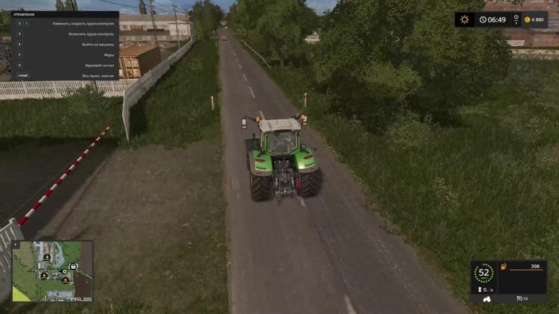 Farming Simulator 17 12.08.2018 12_23_43