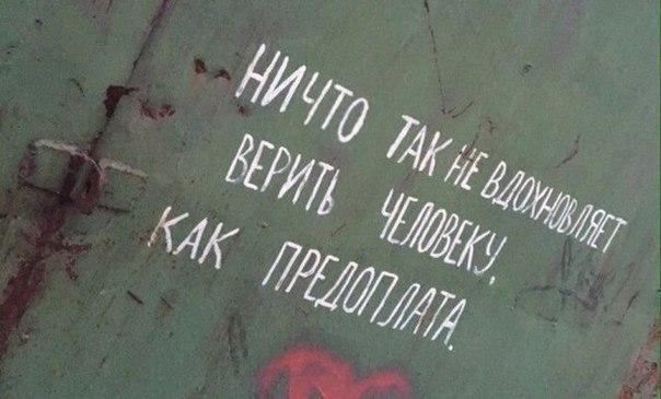 -V-swbNTpro.jpg