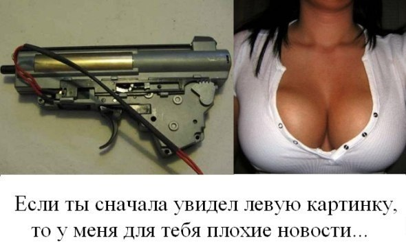 http://cs309220.vk.me/v309220294/4c13/F0hqO0mRtyA.jpg