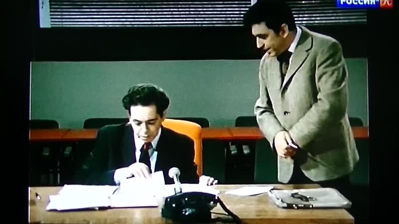 Люди и манекены Художественный фильм Экран 1974 3 я серия