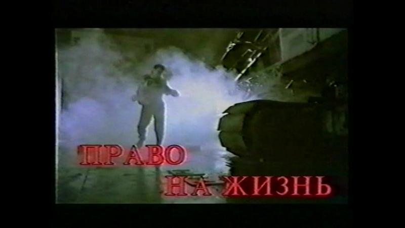 Реклама на VHS (Екатеринбург Арт): Безумная поездка Эрнеста