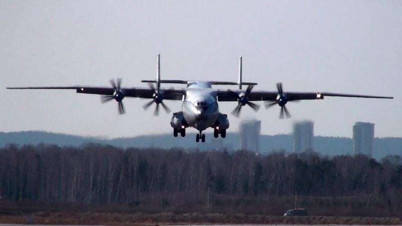 Ан-22 Гигант ВДВ Аэропорт Екатеринбург - Кольцово