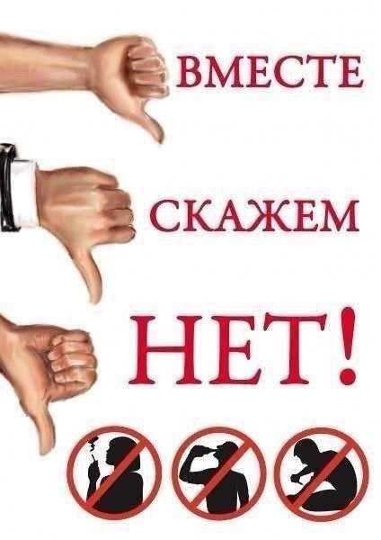 Кодирование от алкоголизма центры в москве