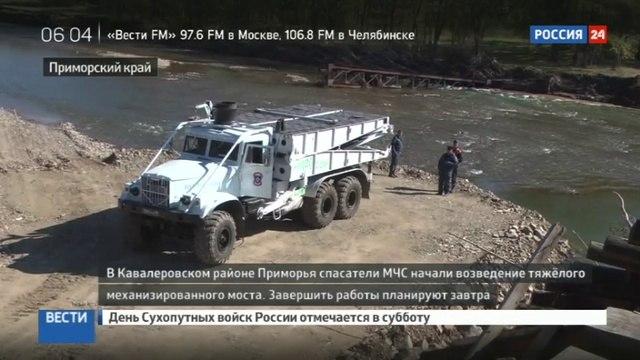 Новости на «Россия 24» • Поселок Суворово соединяют с Большой землей