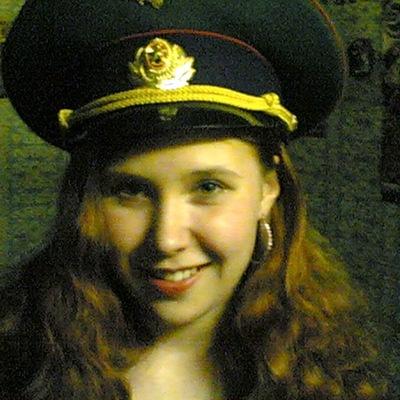 Екатерина Исаева, 3 июля , Ковров, id159208242
