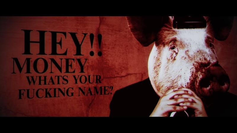 DEXCORE 「BLACK PIG」 LYRIC VIDEO