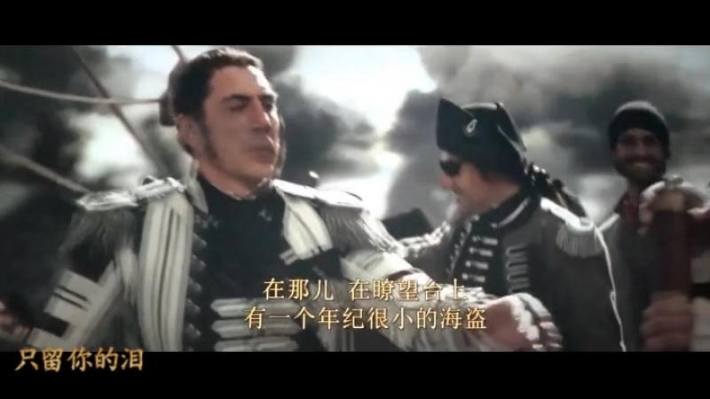 Реквизировано: видеоклип по пейрингу Салазар/Джек: 【加勒比海盗/萨杰】这要命的一面.