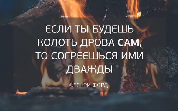 https://cs541603.userapi.com/c635104/v635104229/16afa/h2cjLVLKQTc.jpg