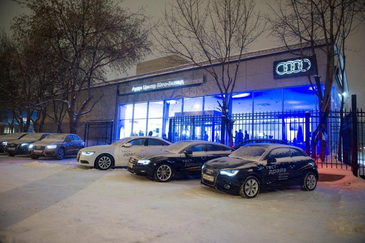 Audi на Ленинском
