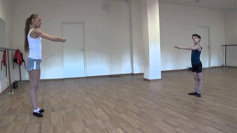 Урок хореографии для фигуриста. Часть1.