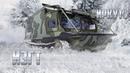 Новая модель МТЛБ ТГ-126-06 ИРКУТ (ИЗГТ)