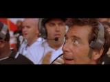 Каждое воскресенье (1999). Драма, спорт. Аль Пачино, Джейми Фокс, Деннис Куэйд.