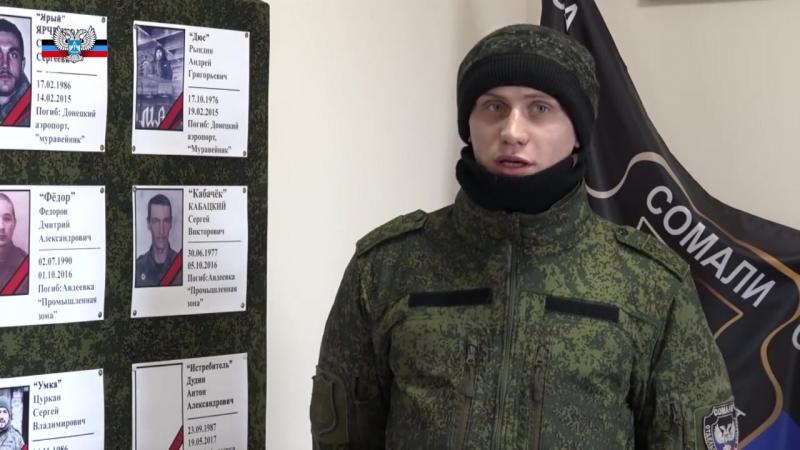Памяти МихаиРа ТоРстыgyvi…