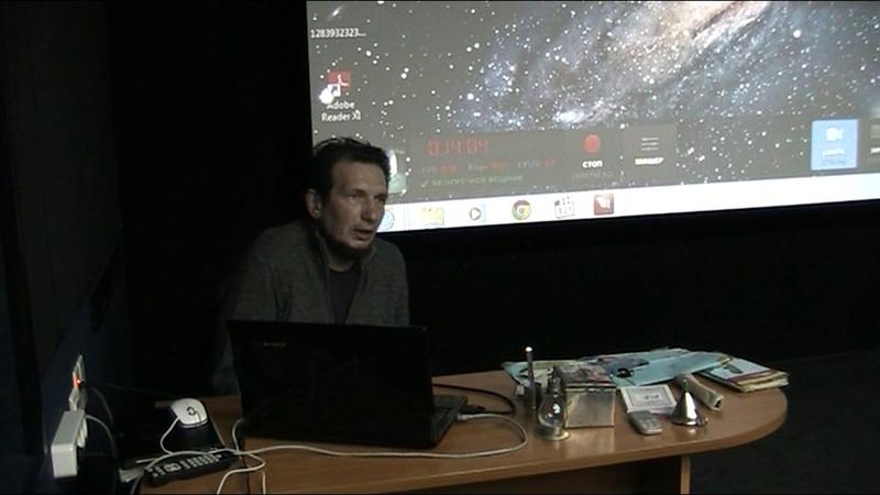 В.Чернобров о Йеллоустонском вулкане и экспедициях Космопоиска (2014)