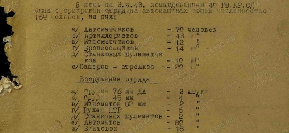 Советская гантрак-тачанка