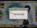 Симулятор рыбалки (часть 1)