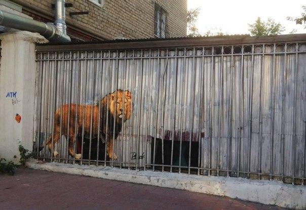 Эти 10 шедевров стрит-арта невозможно отличить от реальности Уличные художники полностью свободны в своем творчестве. Для того чтобы высказаться, у них есть целый мир один большой