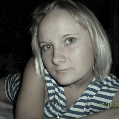Елена Булычева, 5 февраля 1990, Бежецк, id18014614