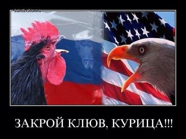 Порошенко предложил создать наблюдательные пункты ОБСЕ в Донецком аэропорту, Авдеевке, Песках и Широкино - Цензор.НЕТ 142
