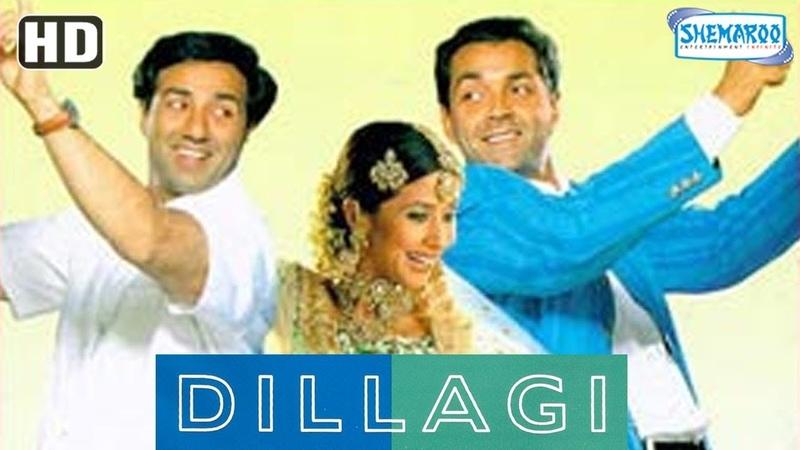 Dillagi (1999) (HD Eng Subs) Hindi Full Movie - Sunny Deol | Urmila Matondkar | Bobby Deol
