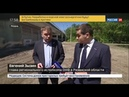 Как отреагировали в регионах на поднятые в ходе медиафорума ОНФ «Правда и справедливость» проблемы