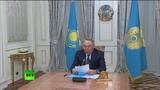Мой последний указ в качестве президента глава Казахстана Назарбаев объявил об уходе в отставку