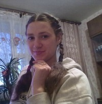 Антонина Дремлюк