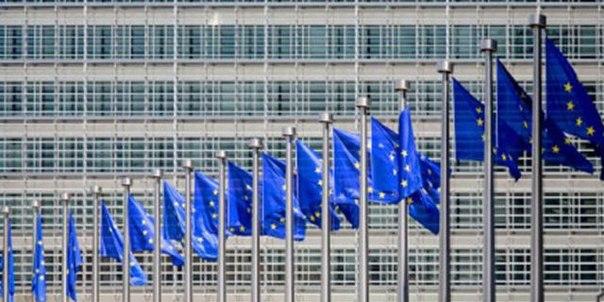 1 ноября 1993 г. вступили в силу Маастрихтские соглашения