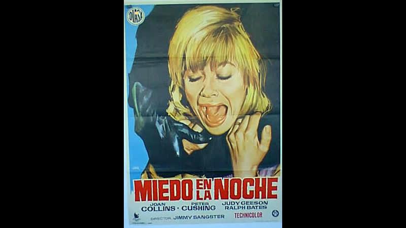 Miedo en la noche Fear in the night (1972) Esp Cast