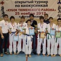 Дима Коробчану, 19 октября , Тюмень, id165582509