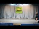 Второй отчетный концерт (Стрип-пластика, Парные танцы и Лезгинка)
