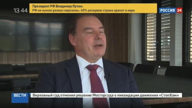 Новости на Россия 24 • Глава паралимпийского комитета был против флага РФ