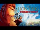 The Lion King Finger Family Nursery Rhymes | 3D Animated Popular Rhymes For Children