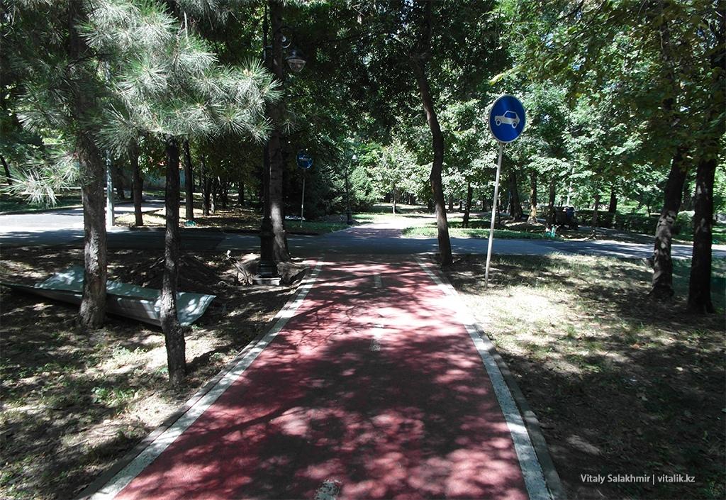 Велосипедная дорожка Парк Горького Алматы 2018