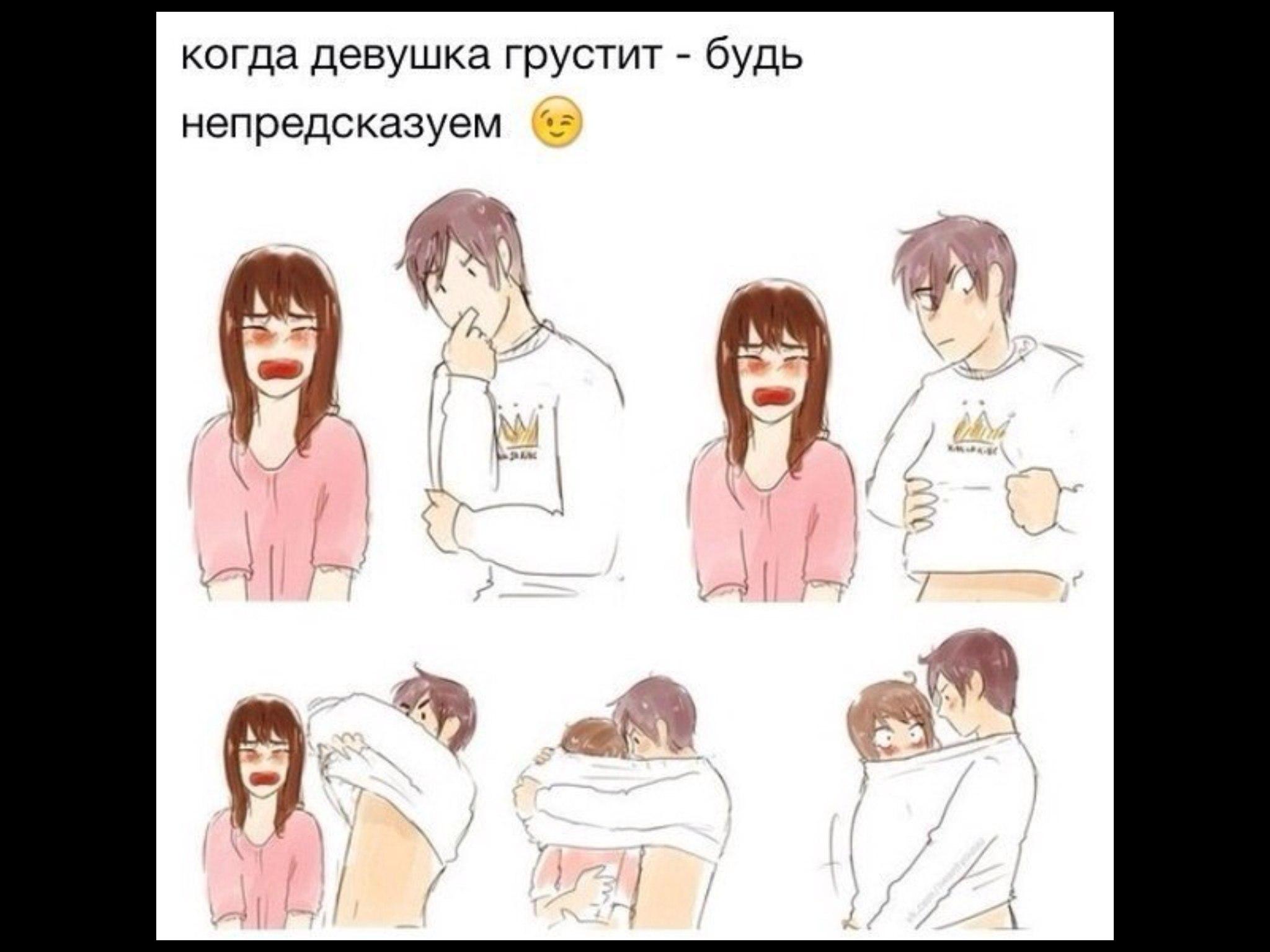 Как сделать так чтобы подруга не уезжала