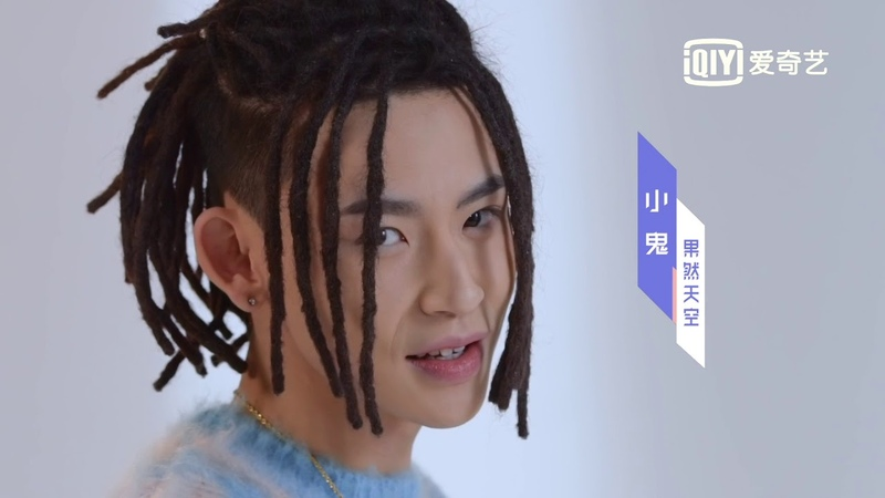 "【宣传片】《偶像练习生》暖冬宣传片 【Promo】IDOL PRODUCER ""Warm Winter"" Promotional Video"