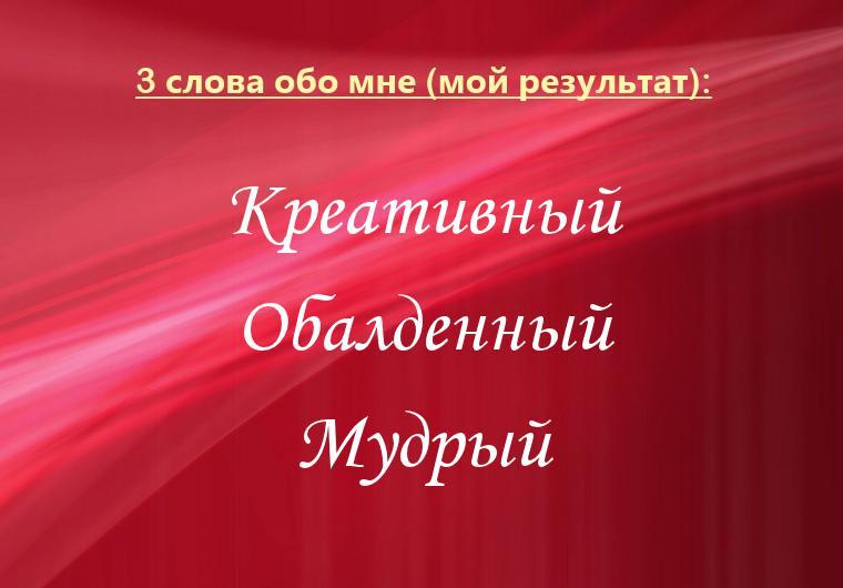 фото из альбома Андрея Боровкова №12