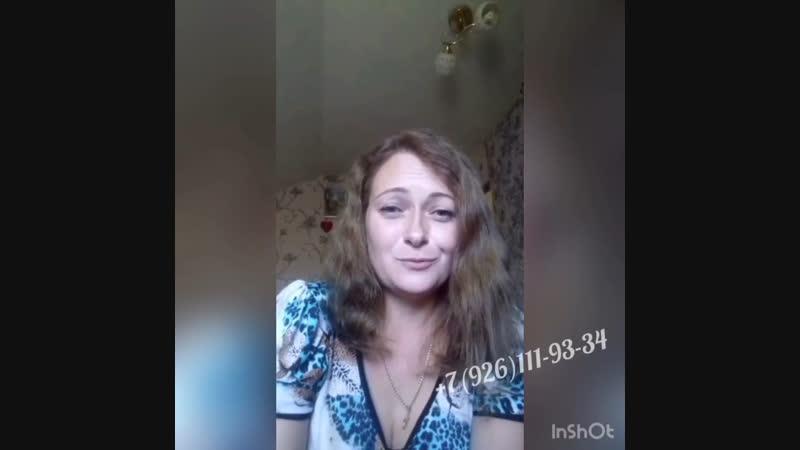 ⚜️6️⃣⚜️г. Новороссийск 💋💋💋💞💞💞