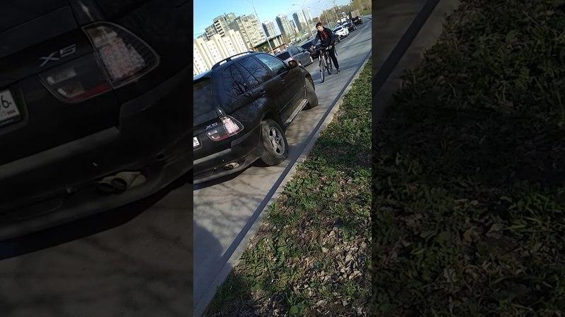 Хулиганы на БМВ наехали на велосипедиста!