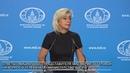 Ответы Официального Представителя МИД Марии Захаровой Министерство Идей