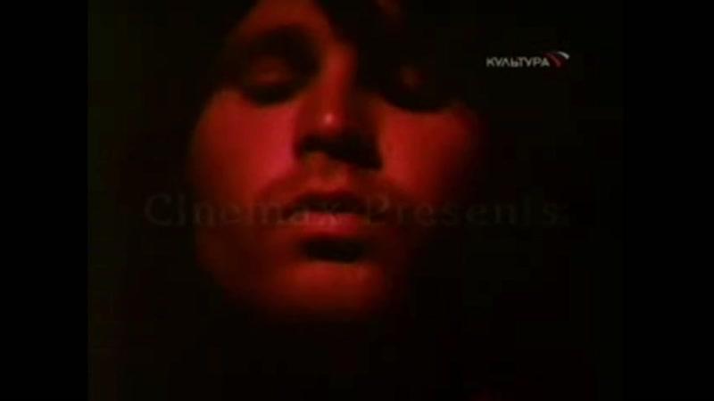 The Doors – Live In Kongreßhalle, Messegelände, Frankfurt, West Germany (14.09.1968) на телеканале «Культура» [16mm B/W Film]