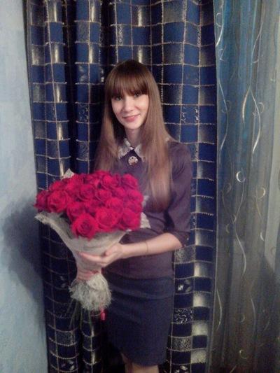Юлия Уткина, 13 октября 1990, Екатеринбург, id72735594