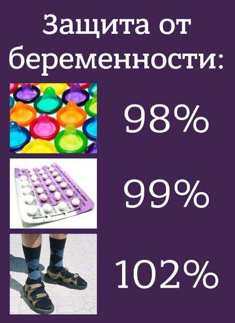 https://pp.userapi.com/c543109/v543109636/420db/2d7RlipkqrU.jpg