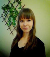 Евгения Пинаева, 18 августа 1997, id165591655